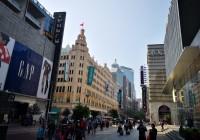 Nanjing Pedestrian Street