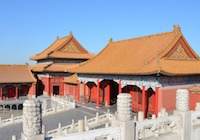 Forbidden City & Tiananmen Square