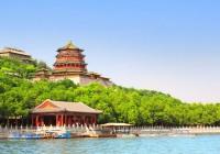Summer Palace (Yi He Yuan)