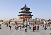 Temple of Heaven (Tiantan)