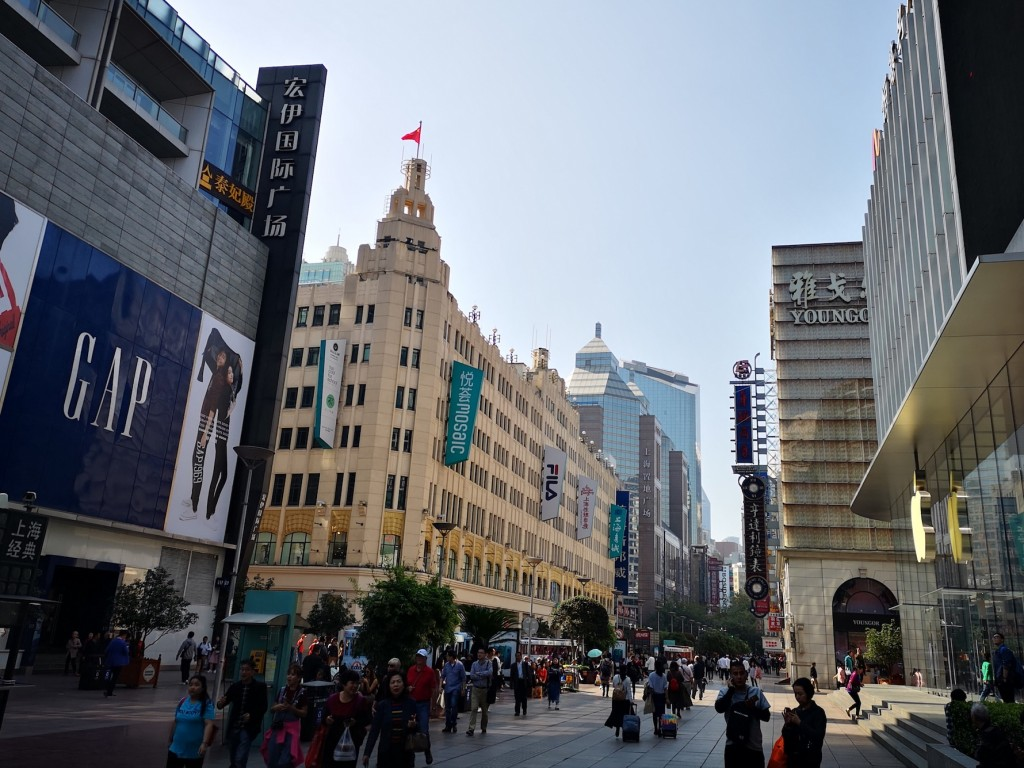 Traveling and Shopping in Shanghai City Day Trip 2