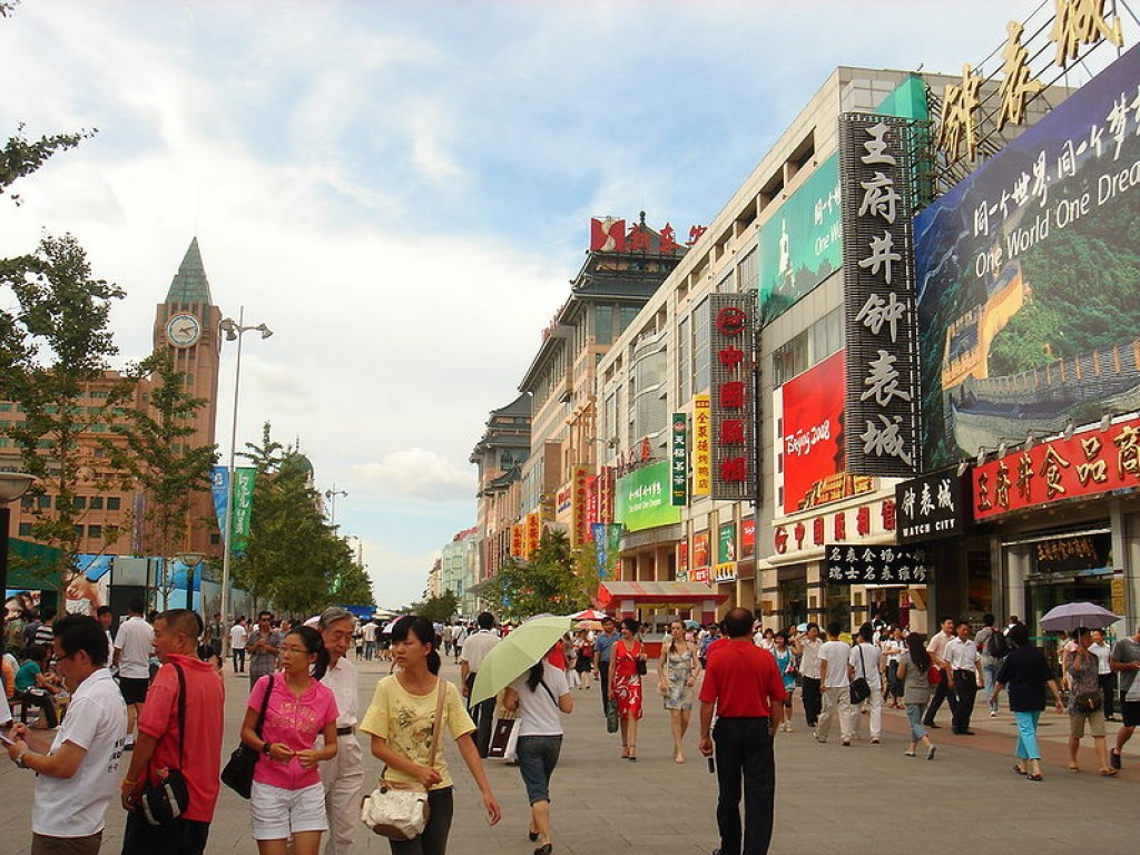 Traveling and Shopping in Beijing City Day Trip 4